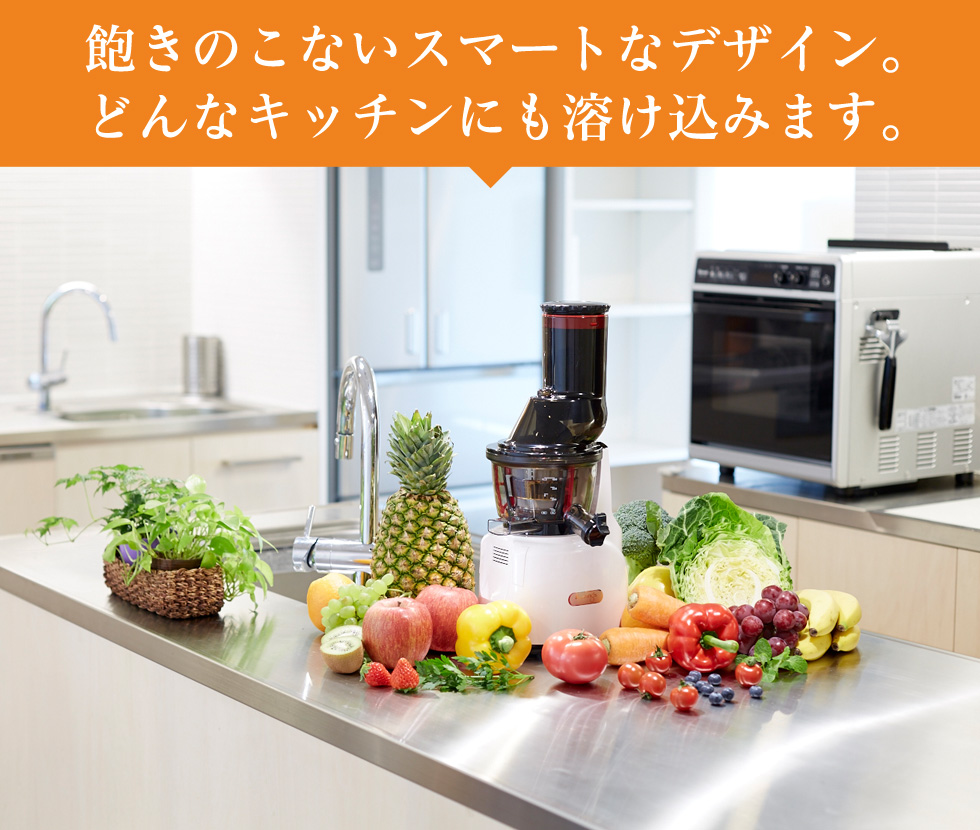 飽きのこないスマートなデザイン。どんなキッチンにも溶け込みます。